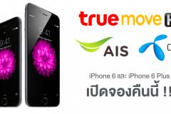 truemove-h-ais-dtac-iphone-6-pre-order-24-october
