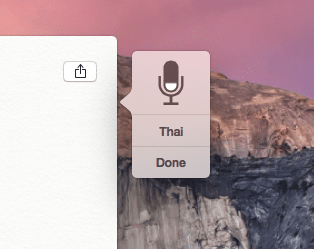 yosemite-thai-dictation
