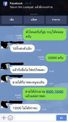 1415456617-1415456615-o