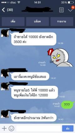 1415456647-1415456645-o