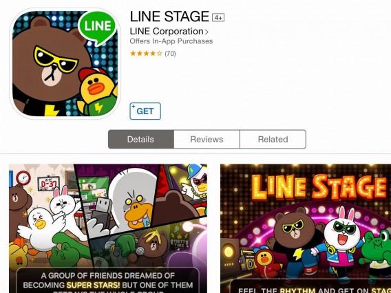 ตัวอย่างเกม LINE Stage เปลี่ยนมาใช้คำว่า Get โดยคำว่า In-App Purchase ยังอยู่