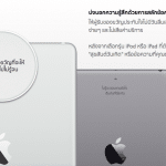apple-store-online-engrave-support-thai-language-2