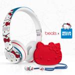 Beats เปิดตัวหูฟังรุ่นพิเศษฉลอง 40 ปี Hello Kitty !!