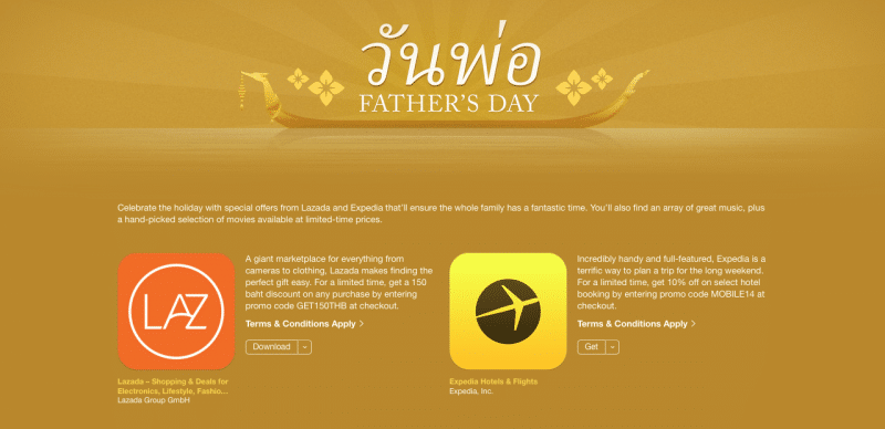 father-day-itunes-store