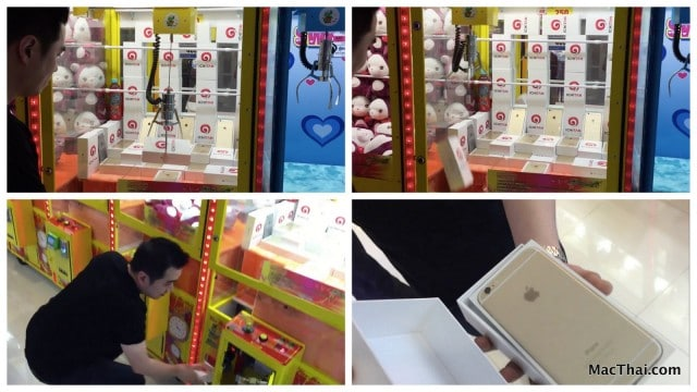 ichitan-pickup-iphone-6-plus-machine-at-siam-square-one