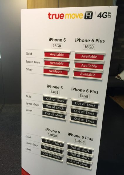 iphone-6-plus-and-iphone-6-shortage-in-thailand-just-2-week-after-launch-2