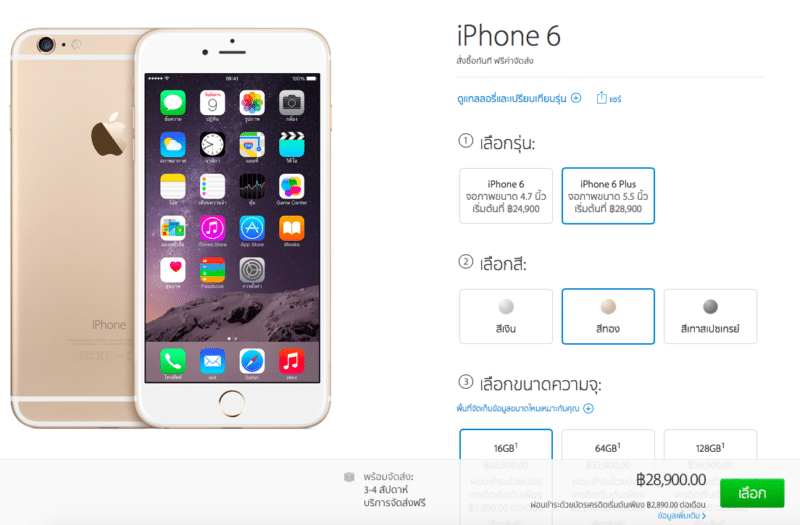 iphone-6-plus-and-iphone-6-shortage-in-thailand-just-2-week-after-launch