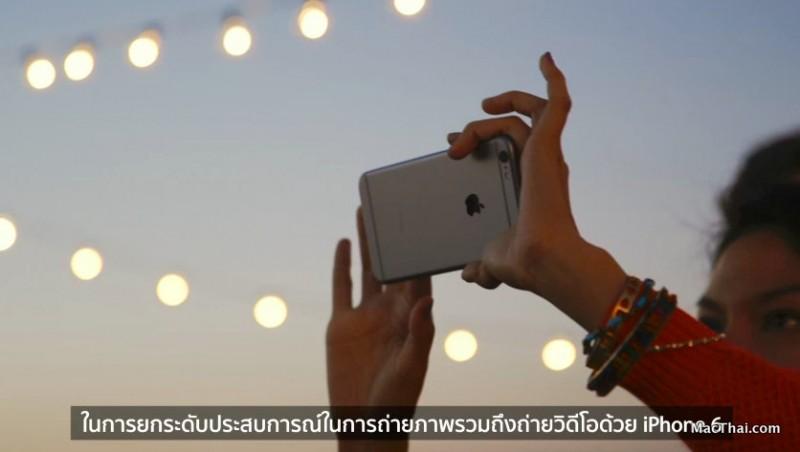 macthai-apple-add-thai-subtitle-to-clip-on-apple-website.04 AM