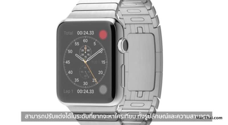 macthai-apple-add-thai-subtitle-to-clip-on-apple-website.09 AM-001