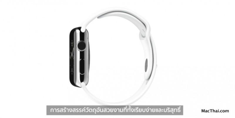macthai-apple-add-thai-subtitle-to-clip-on-apple-website.09 AM