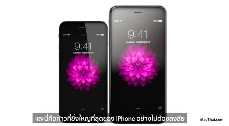 macthai-apple-add-thai-subtitle-to-clip-on-apple-website.21 AM