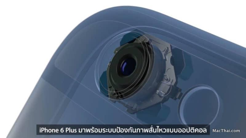 macthai-apple-add-thai-subtitle-to-clip-on-apple-website.38 AM