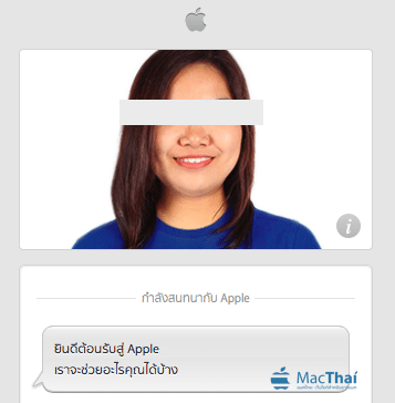 macthai-apple-store-online-thailand-support-chat-online-with-thai-language-6