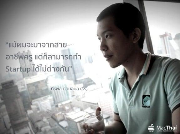 macthai-interview-piggipo-dtac-accelerate-2014-winner.19 AM