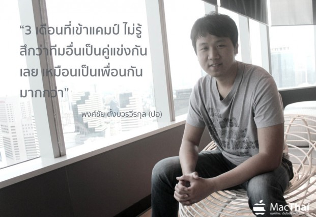 macthai-interview-piggipo-dtac-accelerate-2014-winner.26 AM