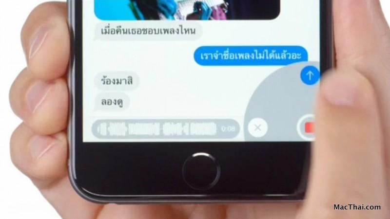 macthai-iphone-6-tv-ads-thailand-003