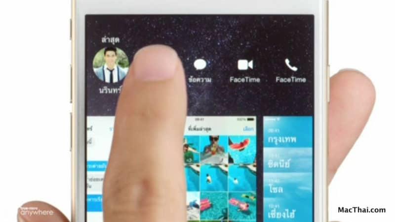 macthai-iphone-6-tv-ads-thailand-004