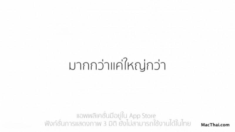macthai-iphone-6-tv-ads-thailand-005