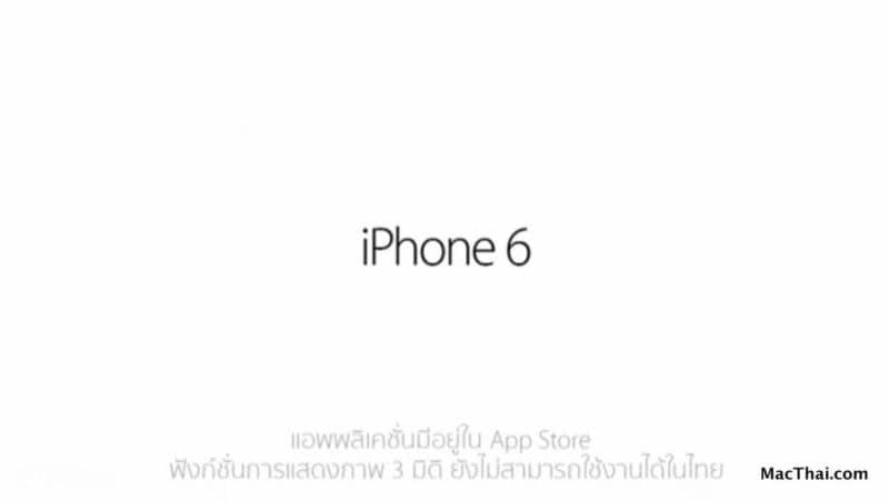 macthai-iphone-6-tv-ads-thailand-006