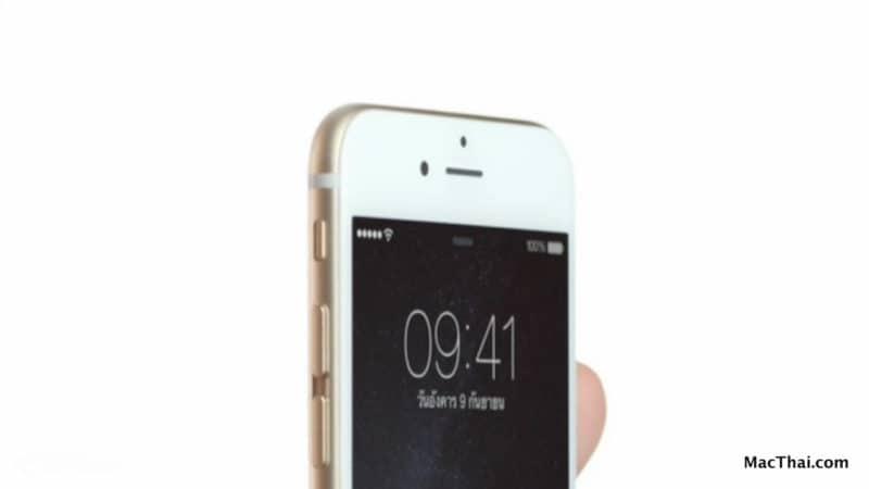 macthai-iphone-6-tv-ads-thailand