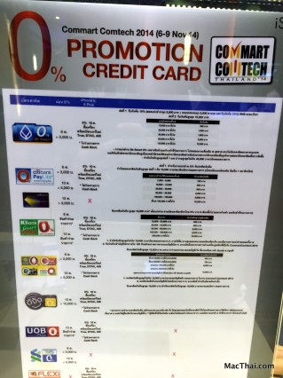 macthai-review-commart-2014-november-006