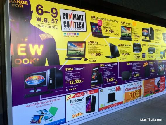 macthai-review-commart-2014-november