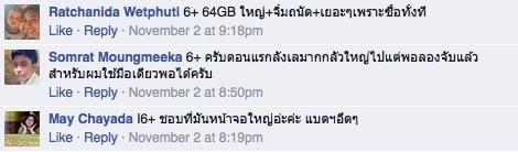 macthai-survey-iphone-6-or-iphone-6-plus-for-thai-user-2