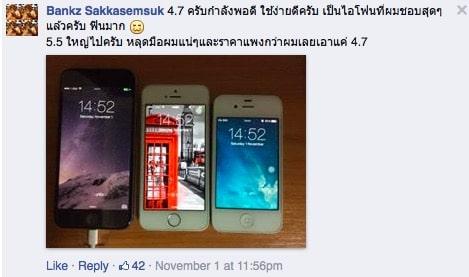 macthai-survey-iphone-6-or-iphone-6-plus-for-thai-user-3