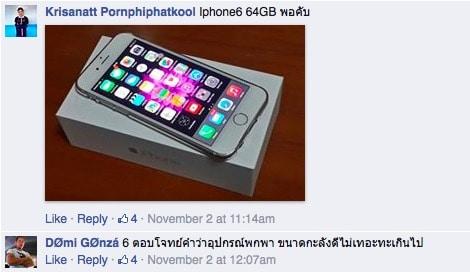 macthai-survey-iphone-6-or-iphone-6-plus-for-thai-user-4