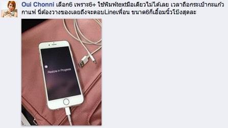 macthai-survey-iphone-6-or-iphone-6-plus-for-thai-user