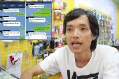 sex-chat-line-for-iphone-6-just-young-student