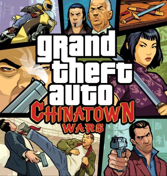 grand-theft-auto-chinatown-wars-sale-01-1