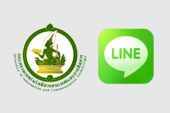 ict-gov-to-launch-line-sticker-12-values-ncpo