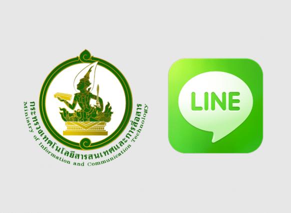 ict-gov-to-launch-line-sticker-12-values-ncpo