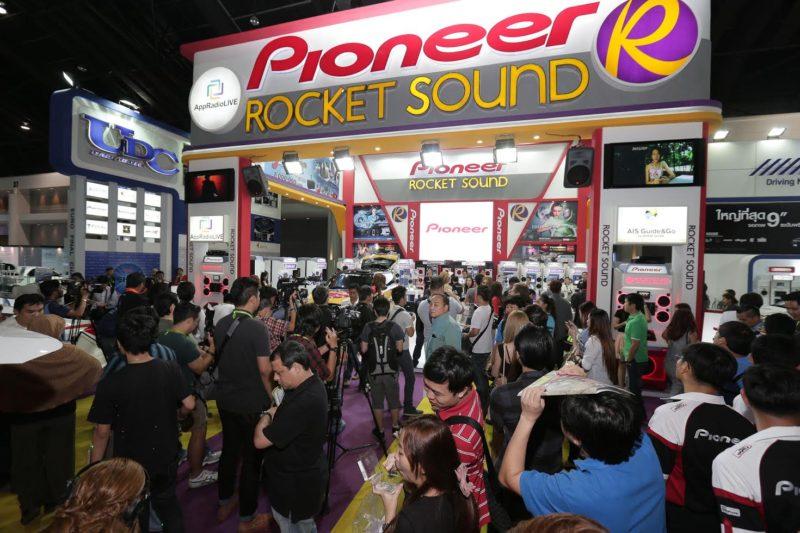 pioneer-8