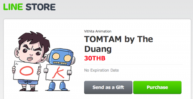 tomtam-by-the-duang-sticker-line-2