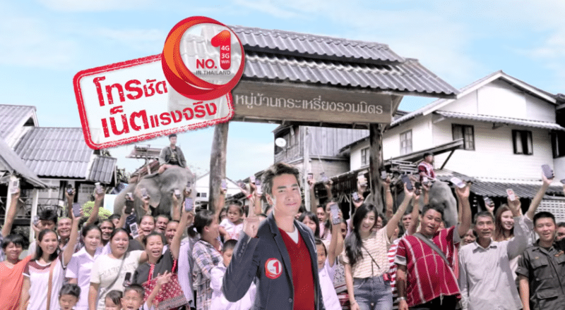 truemoveh-no1-chiangmai