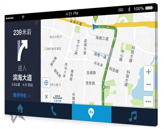 Baidu-challenges-Apples-CarPlay-with-launch-of-CarLife-02