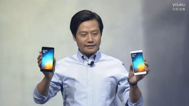 Xiaomi-takes-on-iPhone-6-Plus-with-larger-Xiaomi-Note-photo-1