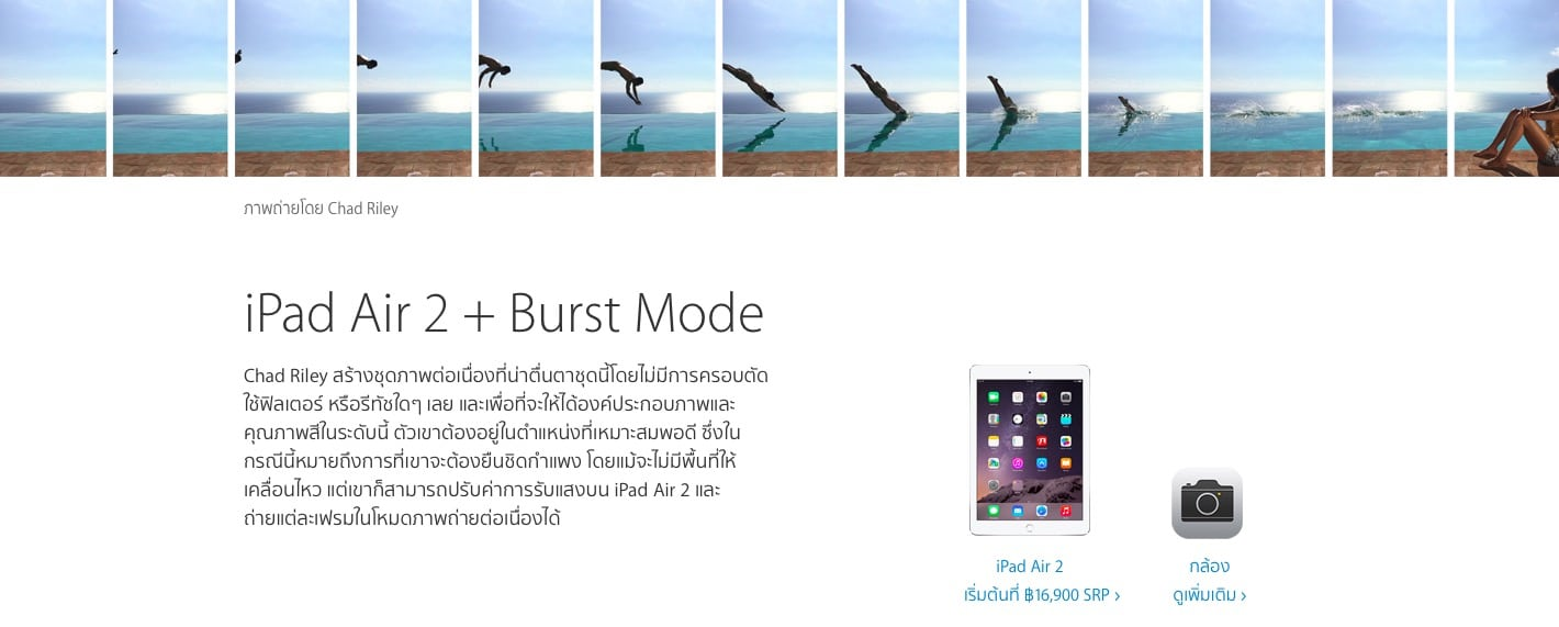 apple-new-campaign-start-something-new-with-gallery-iphone-ipad-mac-2