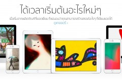 apple-new-campaign-start-something-new-with-gallery-iphone-ipad-mac-3