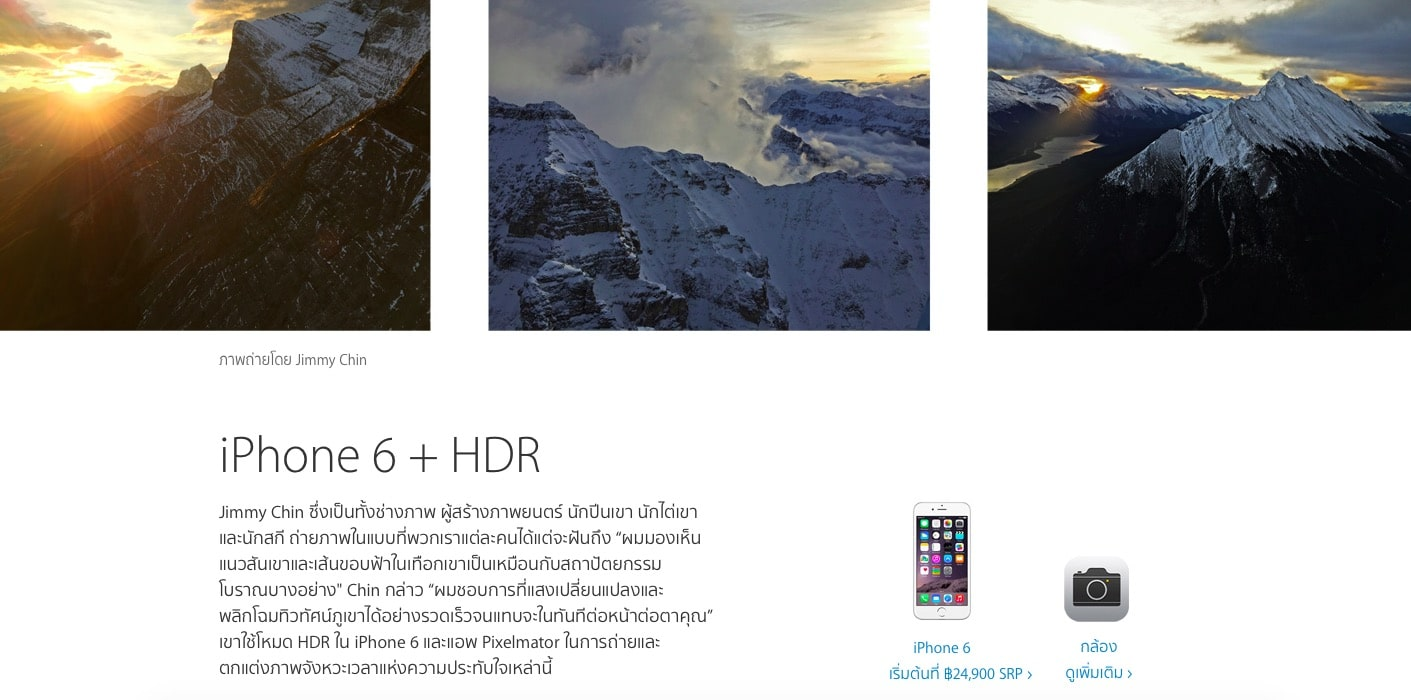 apple-new-campaign-start-something-new-with-gallery-iphone-ipad-mac