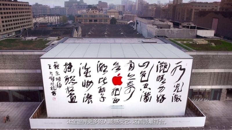 apple-store-west-lake-hangzhou-china-3