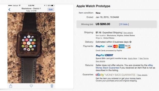 fake-apple-watch-640x367