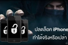how-thief-unlock-passcode-activation-lock-iphone-ipad
