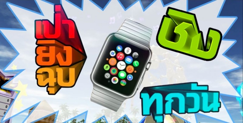 ichitan-and-gworld-to-give-apple-watch-free-before-apple-official-launch