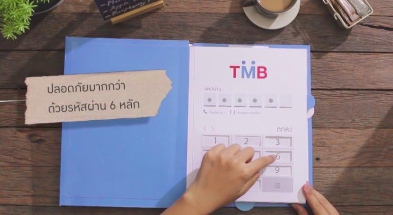 macthai-review-tmb-app