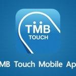 รีวิว: TMB Touch ช่องทางใหม่ในการทำธุรกรรมที่ง่ายและปลอดภัยจากธนาคารทหารไทย