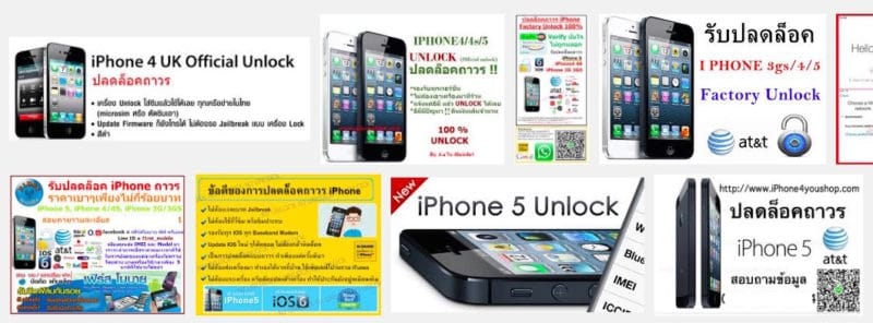 unlock-iphone-service