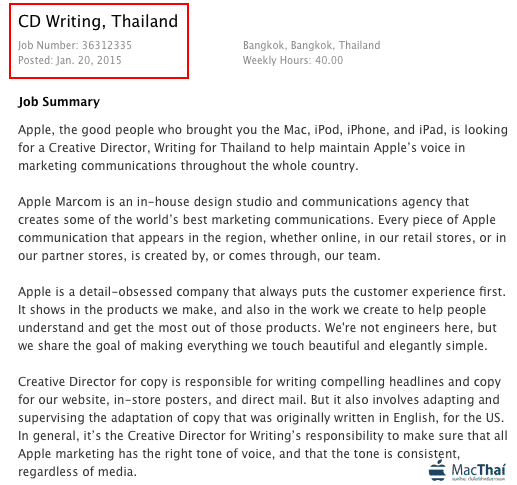 apple-thailand-post-jobs-for-copy-writing-advertisement-4